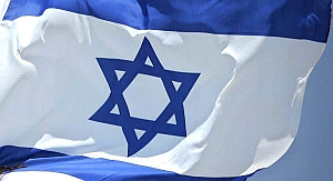 Kurzes Nachdenken über Israel