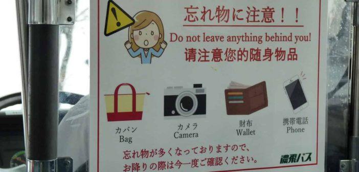 Gute Tipps im japanischen Bus